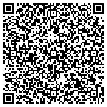 """QR-код с контактной информацией организации ТОО """"ПМК Сактау"""""""