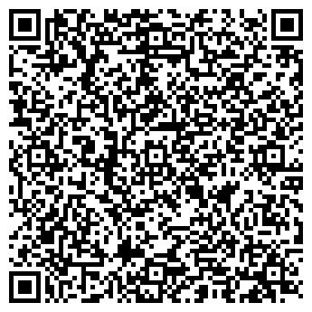 QR-код с контактной информацией организации СПД Чалов