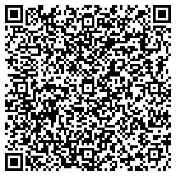 QR-код с контактной информацией организации ИП Шиманский Р.Д.