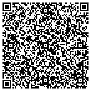 """QR-код с контактной информацией организации Общество с ограниченной ответственностью ООО """"Алмазные технологии"""""""
