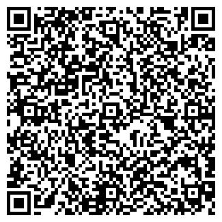 QR-код с контактной информацией организации Частное предприятие ЧП Сандак
