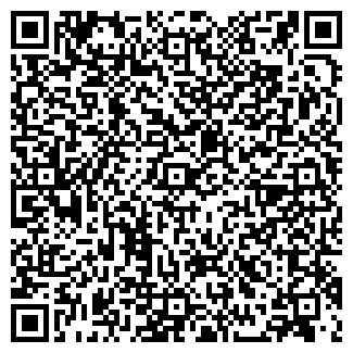 QR-код с контактной информацией организации Частное предприятие Стримекс