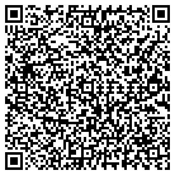QR-код с контактной информацией организации apple кровля