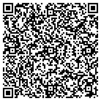 QR-код с контактной информацией организации Игор, Вадим