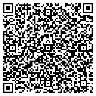QR-код с контактной информацией организации чп Кухтик