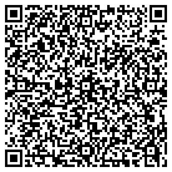 QR-код с контактной информацией организации ООО «ГИДРОСТАНДАРТ»