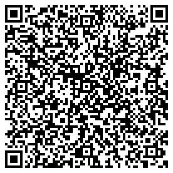 """QR-код с контактной информацией организации """"Укрхимклининг-Профи"""""""