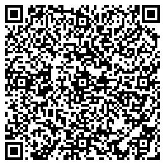 QR-код с контактной информацией организации СПД ФО Шик