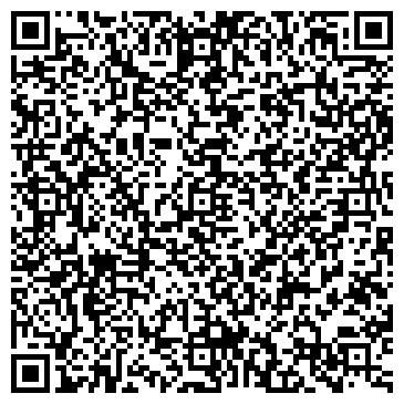 """QR-код с контактной информацией организации ООО """"АРХЦЕНТР-ЛУГАНСК"""""""