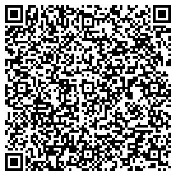 """QR-код с контактной информацией организации """"Pro BETON"""""""