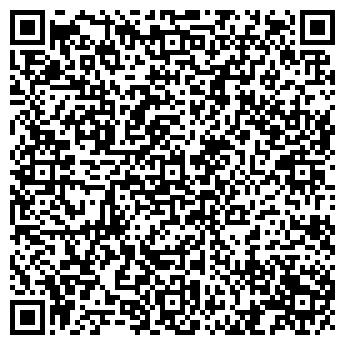 QR-код с контактной информацией организации АГРОСТРОЙМАТЕРИАЛЫ, ООО