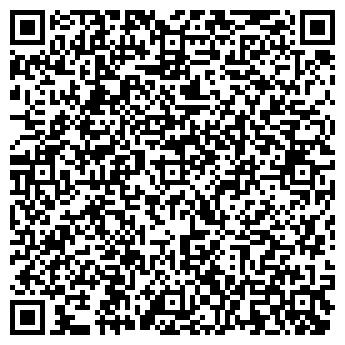 QR-код с контактной информацией организации ООО «ВЕЙЛОР»