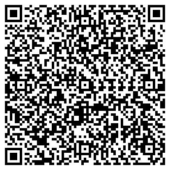 QR-код с контактной информацией организации РемонтСтрой, ТОО