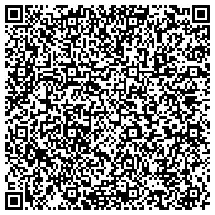 QR-код с контактной информацией организации Областное межхозяйственное объединение по капитальному строительству, ООО