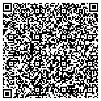 QR-код с контактной информацией организации Бравотерра, ООО