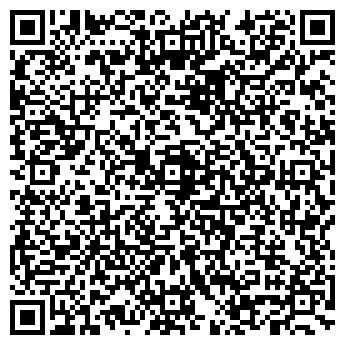 QR-код с контактной информацией организации ИП Веренич