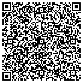 QR-код с контактной информацией организации ООО Тригор