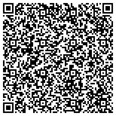 QR-код с контактной информацией организации Дорожно-строительная компания