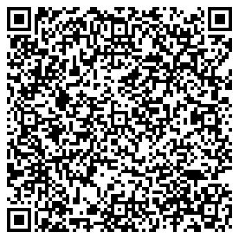 QR-код с контактной информацией организации ООО КАЗГЕОСФЕРА