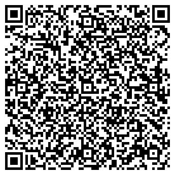 """QR-код с контактной информацией организации Общество с ограниченной ответственностью ООО """"ЭраКровли"""""""