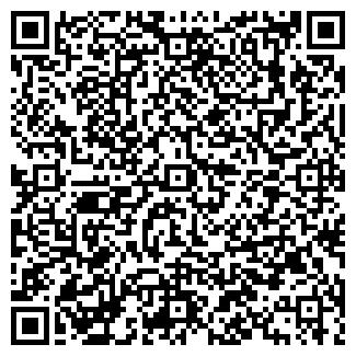 QR-код с контактной информацией организации ООО СКАНЛОК