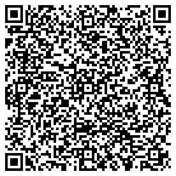 QR-код с контактной информацией организации Общество с ограниченной ответственностью ООО «РокСтоун»