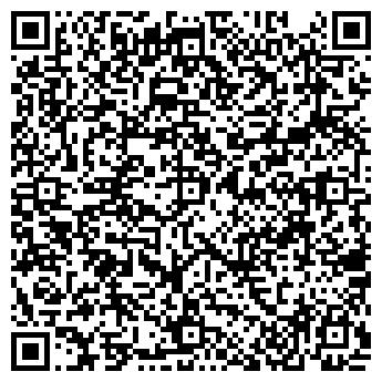 """QR-код с контактной информацией организации Общество с ограниченной ответственностью ООО """"СПК"""""""