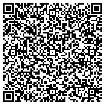 QR-код с контактной информацией организации Общество с ограниченной ответственностью ООО «Альфастаргрупп»
