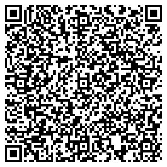 """QR-код с контактной информацией организации Общество с ограниченной ответственностью ООО """"Треокс"""""""