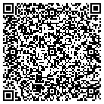 QR-код с контактной информацией организации Субъект предпринимательской деятельности ГидроСтиль