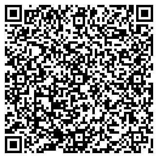 QR-код с контактной информацией организации Саника
