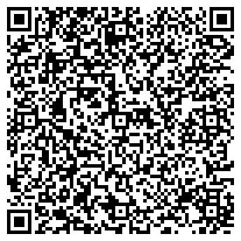 """QR-код с контактной информацией организации ООО """"Спецтехуниверсал-плюс"""""""