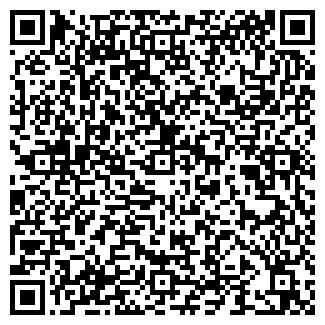 QR-код с контактной информацией организации С.В.А.