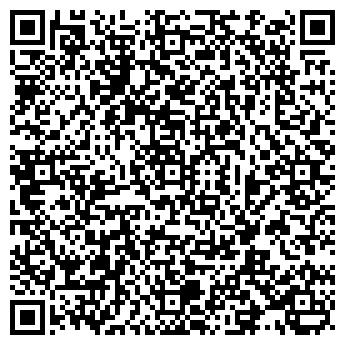 QR-код с контактной информацией организации Частное предприятие ЧТУП «БетонДомСтрой»