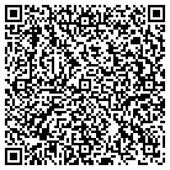 QR-код с контактной информацией организации ГеоСтрой