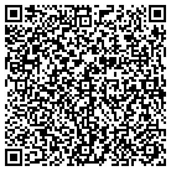 """QR-код с контактной информацией организации Общество с ограниченной ответственностью ООО """"Дом Строителей"""""""