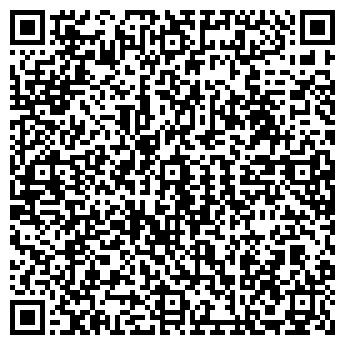 QR-код с контактной информацией организации ИП Кравченко О.В.