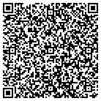 """QR-код с контактной информацией организации ОДО """"Флаббер"""""""