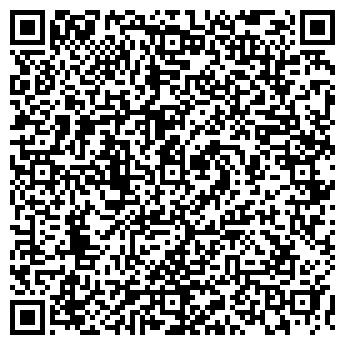 """QR-код с контактной информацией организации ООО """"ПролайнТСК"""""""