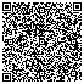 """QR-код с контактной информацией организации Общество с ограниченной ответственностью ОДО """"Кровельщик"""""""