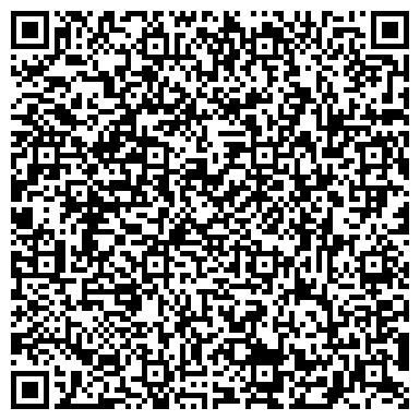 """QR-код с контактной информацией организации ООО """"Велден"""""""