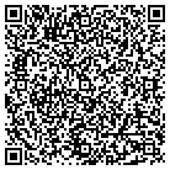 """QR-код с контактной информацией организации ООО""""Межстроймонтаж"""""""