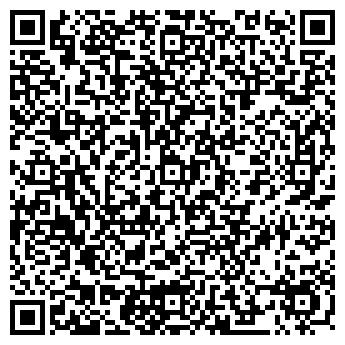 """QR-код с контактной информацией организации Общество с ограниченной ответственностью ООО """"ПрофЭкоСтрой"""""""