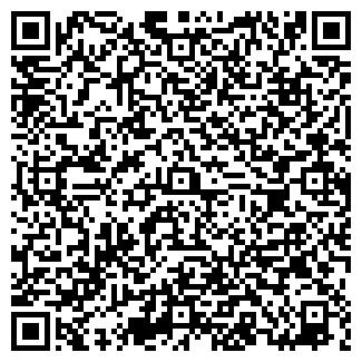 QR-код с контактной информацией организации ип.жегалов