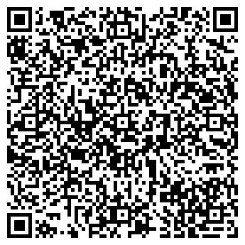 QR-код с контактной информацией организации ИП Богомяко В.В.