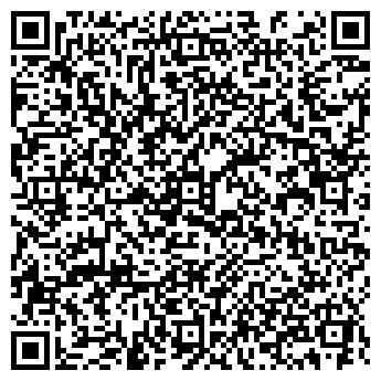 QR-код с контактной информацией организации ИП Беринчик А.Н.