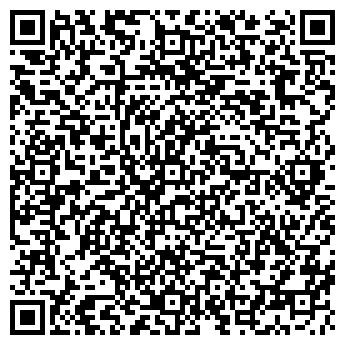 """QR-код с контактной информацией организации ООО """"САВ-электро"""""""