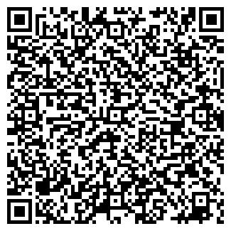 QR-код с контактной информацией организации ИП Лавский