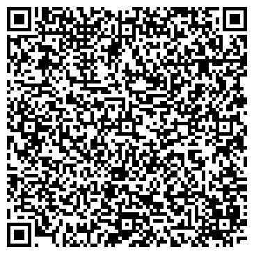 QR-код с контактной информацией организации и.п.Пашкевич Александр Николаевич
