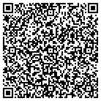 """QR-код с контактной информацией организации ЧПСУП """"АркадаТехно"""""""